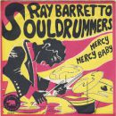 souldrummers
